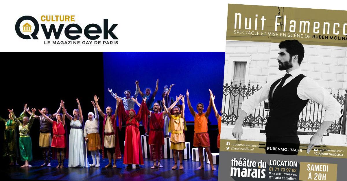 Culture : des places de théâtre à gagner