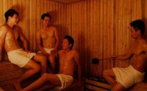 Elisez le meilleur Sauna Gay Francilien